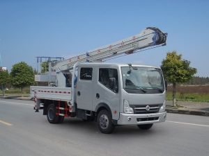 东风国四13.5米高空作业车